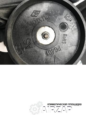 Крыльчатка для RYN35LV1B RYN25LV1B