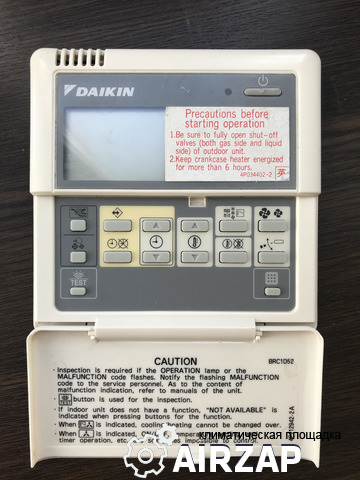 Пульт Daikin BRC1D52