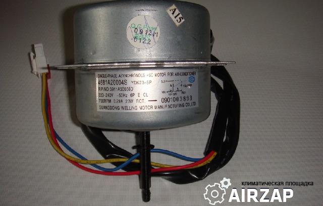 Двигател наружного блока LG 4681A20004S