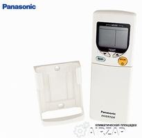 ИК пульт Panasonic CWA75C2616-1 оригинал