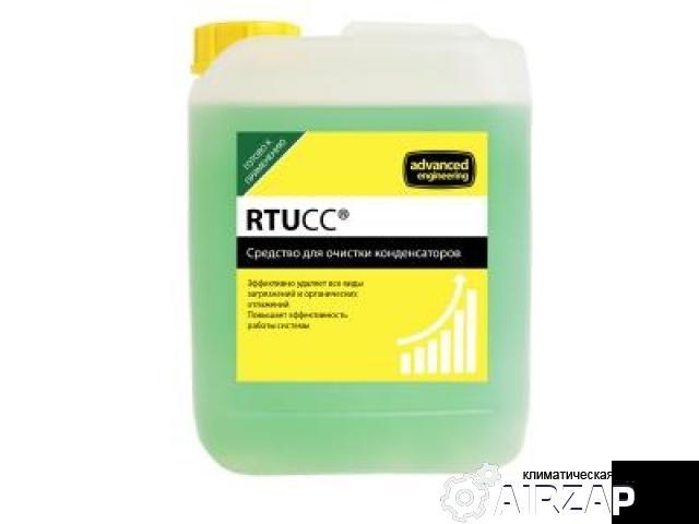Чистящее средство для конденсаторов RTU CC 20 литров