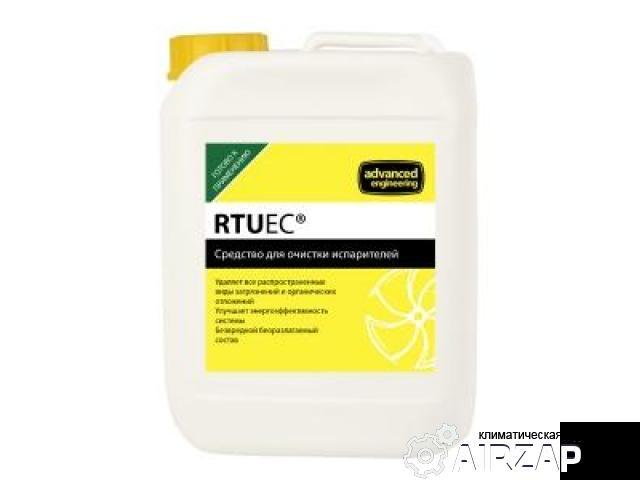 Чистящее средство для испарителей RTU EC 5 литров