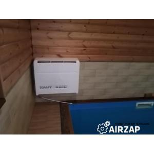 Вентилятор для осушителя Calorex 33/ Kaut3010