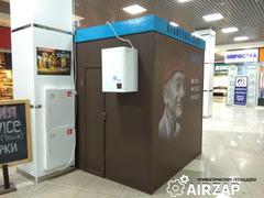 Ремонт пивных камер и холодильников
